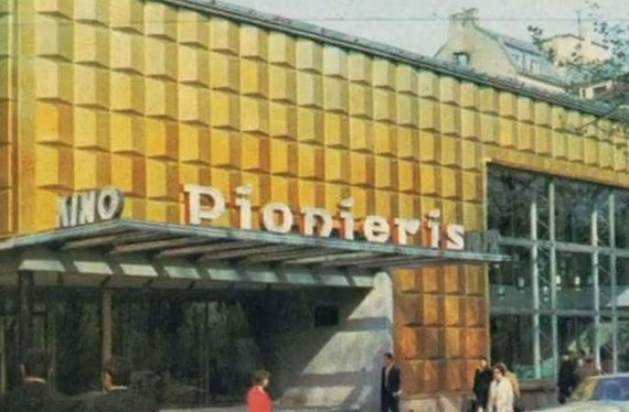 "Video kadras/Kino teatras ""Pionieris"""