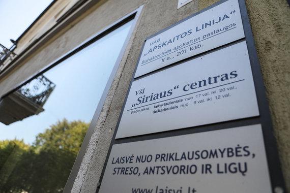 """Eriko Ovčarenko / 15min nuotr./VšĮ """"Siriaus"""" centras"""