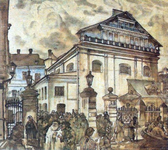 Archyvinės nuotr./J.Kamarauskas, Senoji Vilniaus Sinagoga 1899 m.