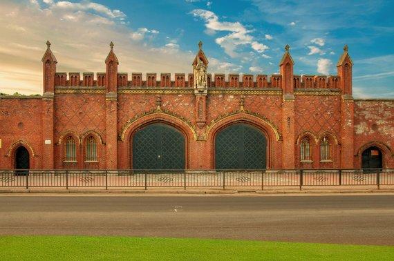 """Muziejaus nuotr./""""Frydlando vartų"""" muziejaus vartų fragmentas"""