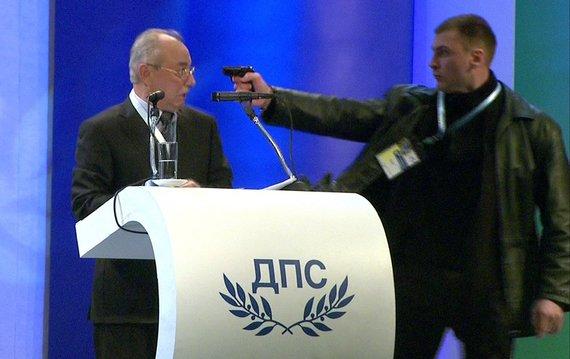 AFP/Scanpix nuotr./Užpuolimas Bulgarijos sostinėje vyko partijos suvažiavimo metu.