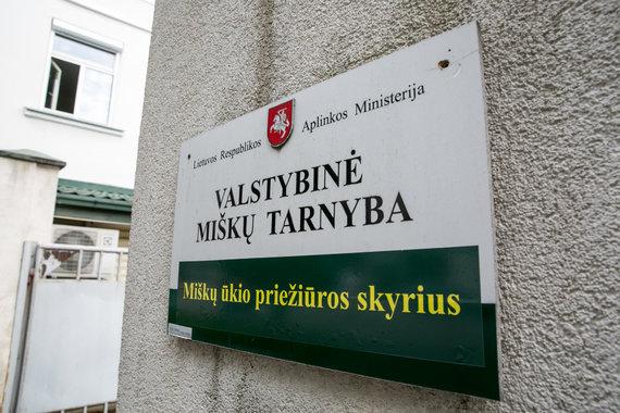 Juliaus Kalinsko / 15min nuotr./Valstybinė miškų tarnyba