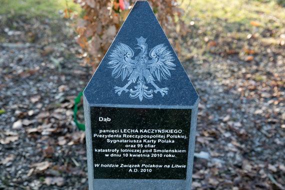 Juliaus Kalinsko / 15min nuotr./Juzefo Pilsudskio gimtinė