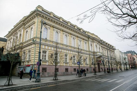 Juliaus Kalinsko / 15min nuotr./Lietuvos banko pastatas