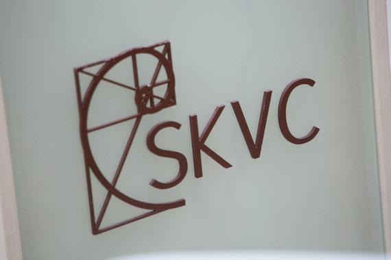 Juliaus Kalinsko / 15min nuotr./Studijų kokybės vertinimo centras