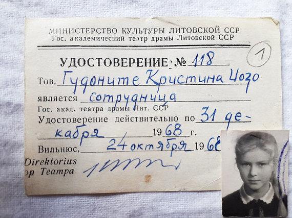 Asmeninio archyvo nuotr./Kristina Gudonytė