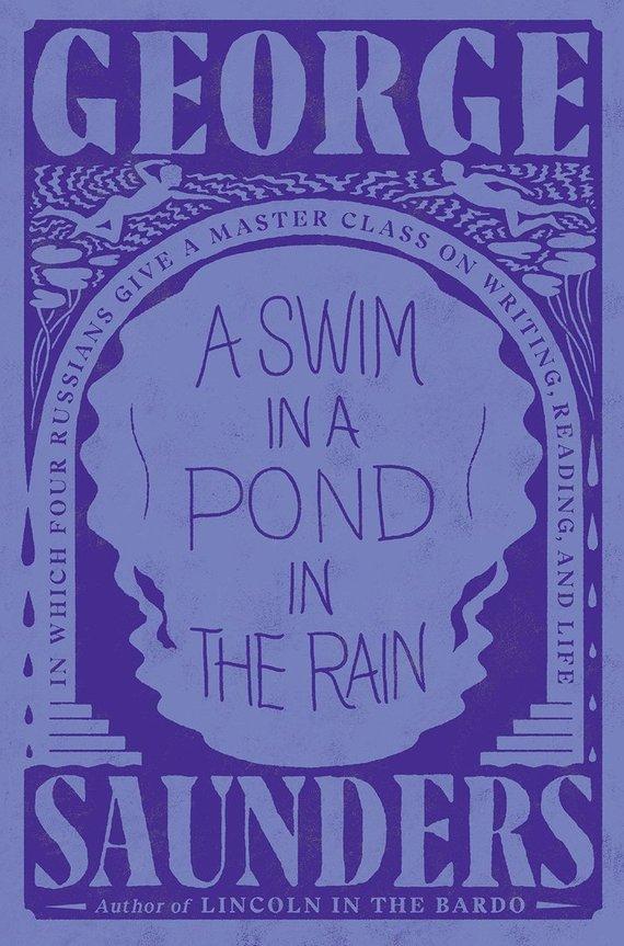 "Knygos viršelis/Knyga ""Swim in a Pond in the Rain"""