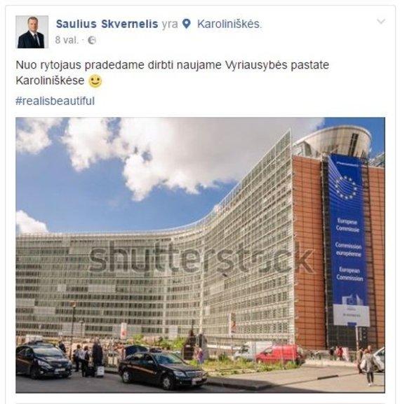 Facebook nuotr./Turizmo departamento kampanija prajuokino memų kūrėjus