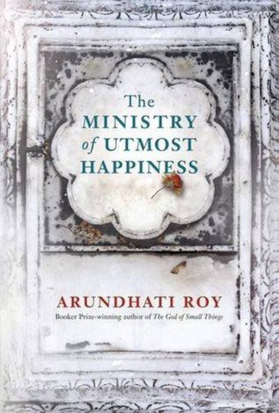 """Knygos viršelis/Knyga """"The Ministry of Utmost Happiness"""""""
