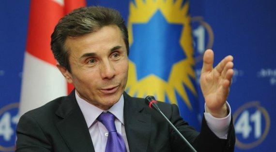 """AFP/""""Scanpix"""" nuotr./Bidzina Ivanišvilis"""