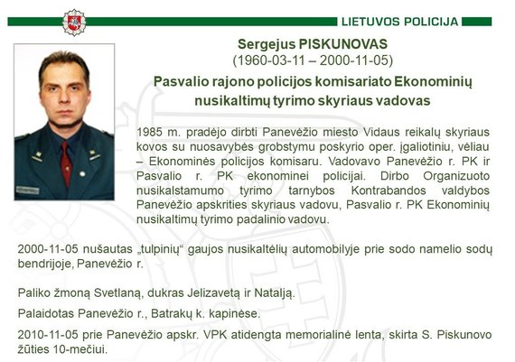 Policijos nuotr./Sergejus Piskunovas