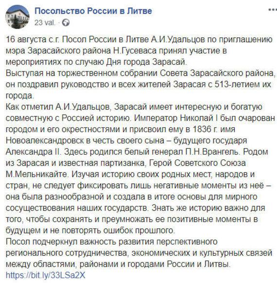 Rusijos ambasados įrašas feisbuke