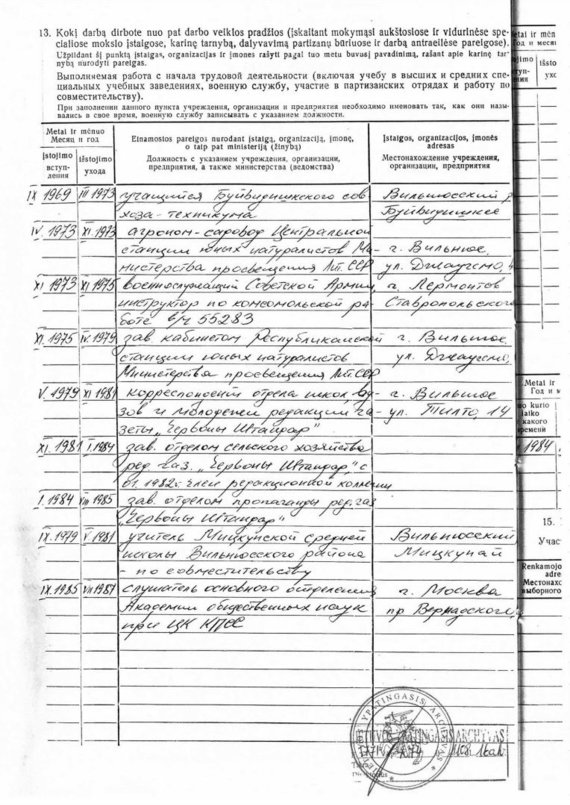 zw.lt nuotr./Lietuvos ypatingajame archyve saugomi M.Mackevičiaus dokumentai