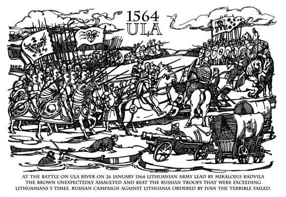 Ūlos mūšyje M.Radvila Rudasis sutriuškino daug gausesnę maskvėnų kariuomenę