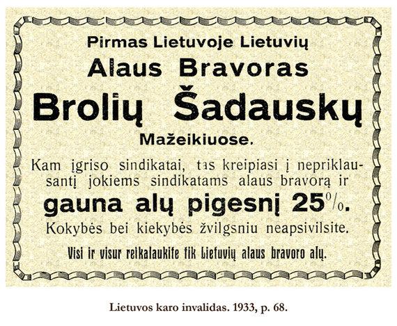 Brolių Šadauskų bravoro alaus reklama