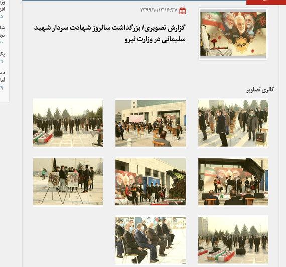 news.moe.gov.ir/Fotogalerija iš Q.Soleimani pagerbimo ceremonijos