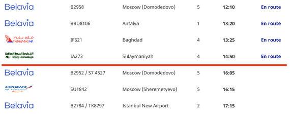 Ekrano nuotr. iš airport.by/Pirmas skrydis iš Suleimanijos vyksta jau pirmadienį