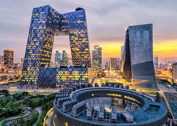 Shutterstock.com nuotr./Pekinas