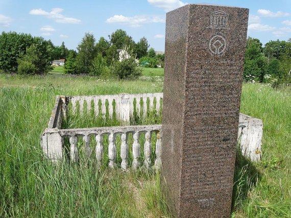 """""""Wikimedia Commons"""" nuotr./Struvės geodezinis lankas – Paliepiukai"""
