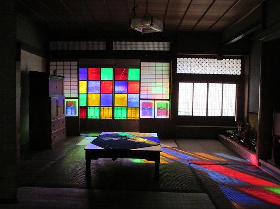 WMF nuotr./Ivamacu rajonas, Japonija