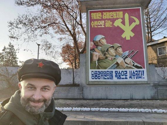 Š.Jasiukevičiaus/Praeities žvalgo nuotr./Kelionė Šiaurės Korėjoje