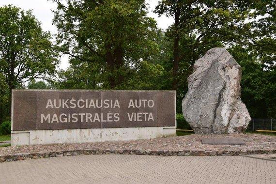 VSTT nuotr./Rauško akmuo