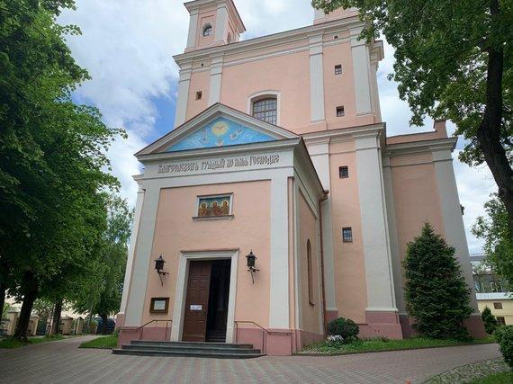 Asm.archyvo nuotr./Šv. Dvasios cerkvė, pagrindinis įėjimas