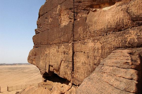 SCTH/UNESCO nuotr./Saudo Arabija: Himos kultūrinė erdvė