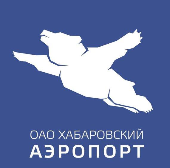 """Nuotr. iš """"Twitter""""/Internautai išsityčiojo iš naujojo Chabarovsko oro uosto simbolio"""