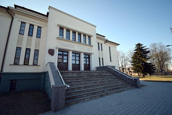 """VšĮ """"Gatvės gyvos"""" nuotr./Modernizmo įkvėptas Marijampolės dramos teatro pastatas"""