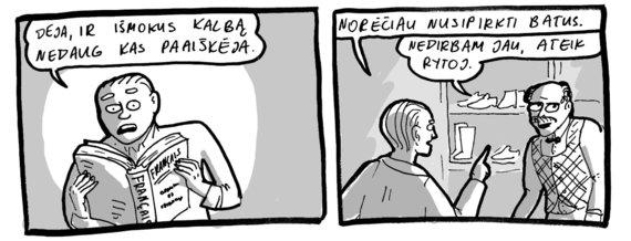 Miglė Anušauskaitė/2