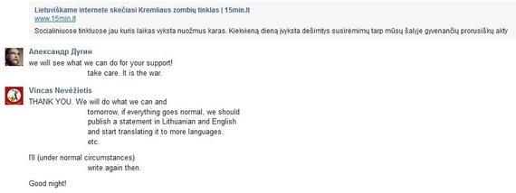 Lietuvos radikalų laiškas A.Duginui.