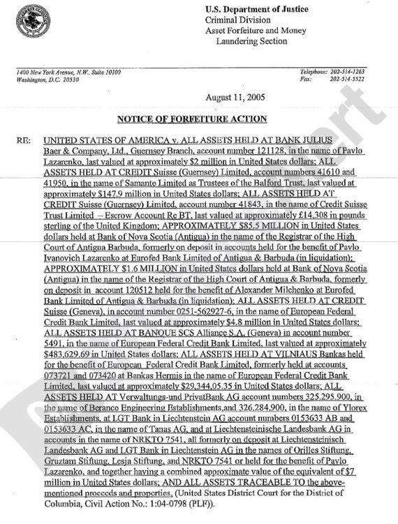 JAV Teisingumo departamento pranešimas apie Pavlo Lazarenkos pinigus, laikomus įvairiuose bankuose