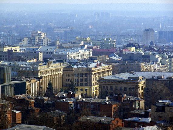 Citynet UA nuotr./Charkivo miesto panorama