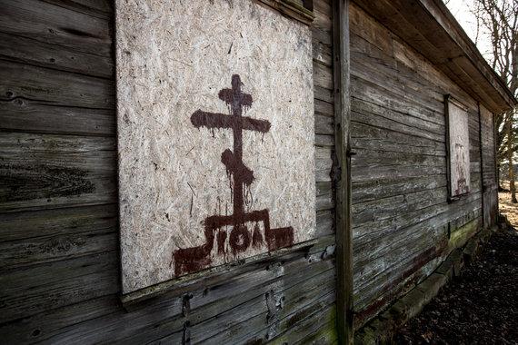 Vidmanto Balkūno / 15min nuotr./Nykstantys Girelės sentikių maldos namai