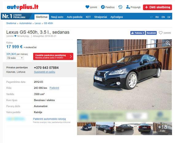 """Skelbimų portalo """"Autoplius"""" nuotr./Parduodamo """"Lexus GS"""" skelbimas"""
