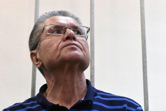"AFP/""Scanpix"" nuotr./Aleksejaus Uliukajevo teismas"