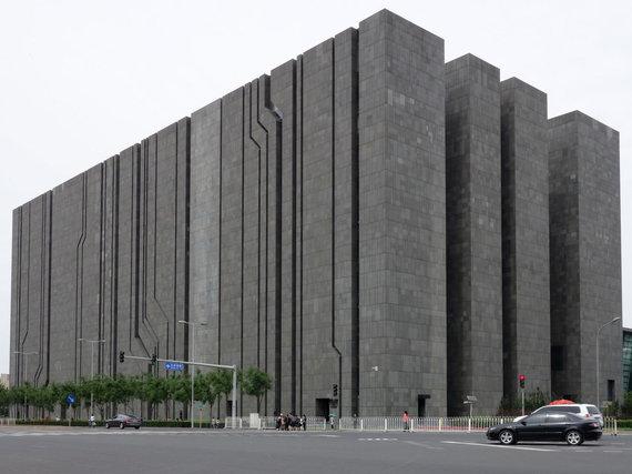 "Wikimedia Commons nuotr./""Digital Beijing"" pastatas"