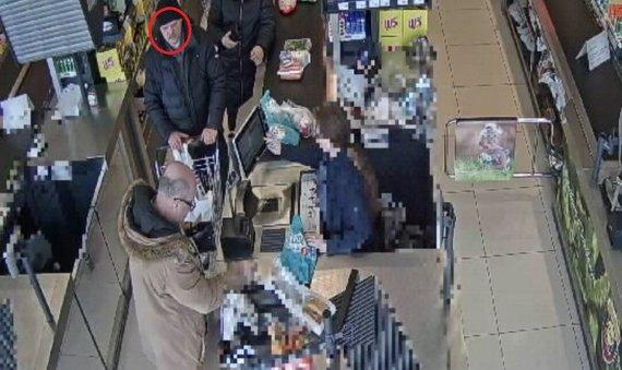 Vilniaus apskrities VPK/Vilniuje ieškomas vyras