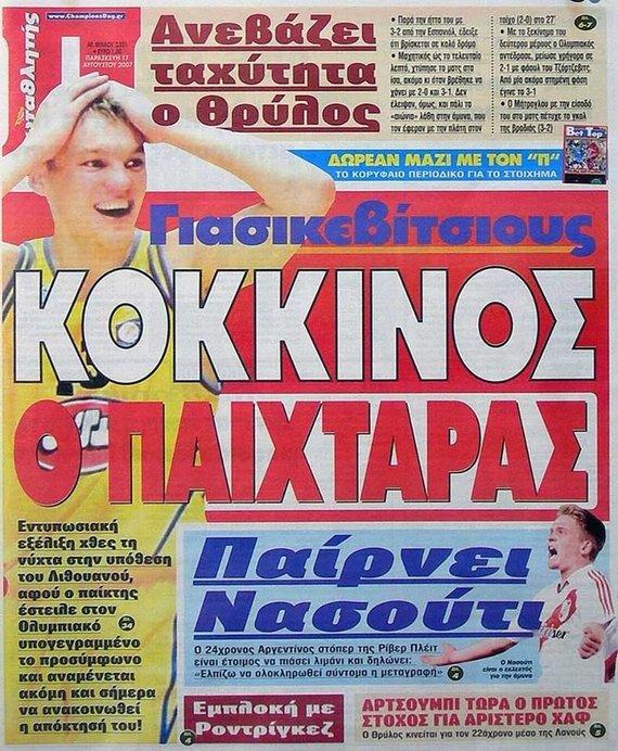 """Pirėjo spauda buvo įsitikinusi, kad Šaras žais """"Olympiakos"""""""