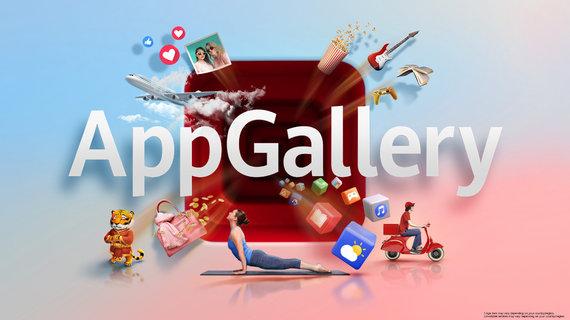 Huawei nuotr./Huawei App Gallery