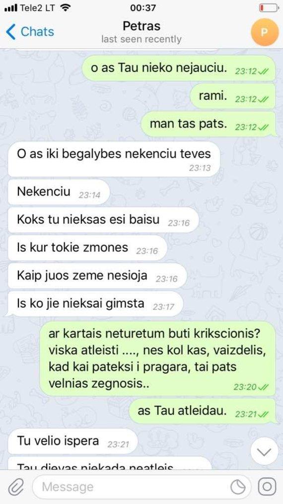 Asmeninio albumo nuotr./Petro Gražulio žinutės Birutei Navickaitei