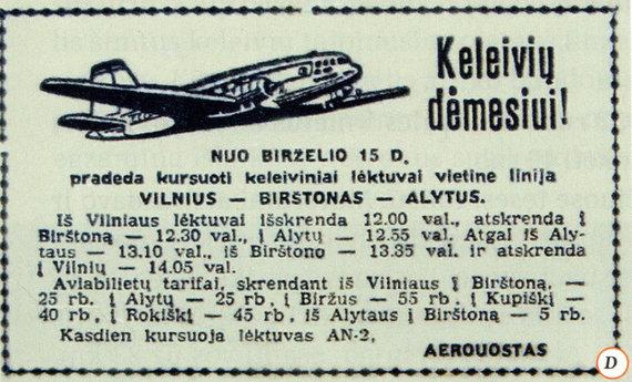 """Nuotr. iš Dariaus Pocevičiaus knygos """"Istoriniai Vilniaus reliktai 1944-1990""""/Skelbimas sovietiniame laikraštyje 1960 m."""