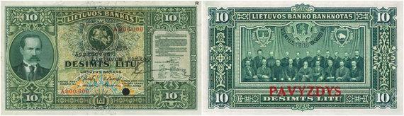 Colnect.com nuotr./Taip ir neišleisti į apyvartą 10 litų banknotai su signatarų atvaizdu