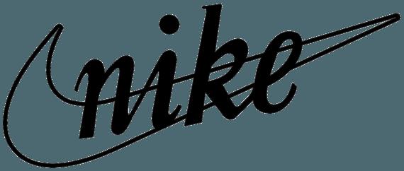 """Pirmasis """"Nike"""" logotipas / Wikimedia Commons pav."""