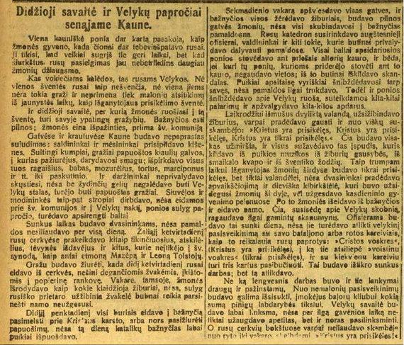 """epaveldas.lt nuotr./Straipsnis """"Dabartyje"""" apie Velykų papročius"""