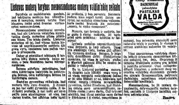 epaveldas.lt nuotr./Lietuvos moterų tarnybos memorandumas