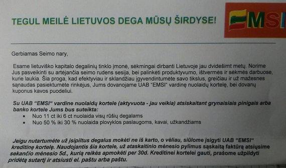 Išskirtinis EMSI pasiūlymas Seimo nariams