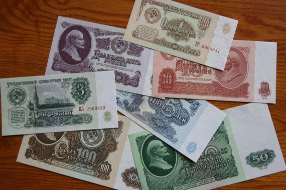 Alvydo Januševičiaus nuotr./Sovietmečio pinigai