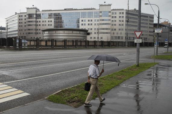"""Scanpix""/AP nuotr./GRU būstinė Maskvoje"